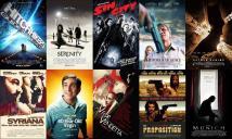 2005 Films