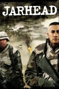 Jarhead Movie Poster