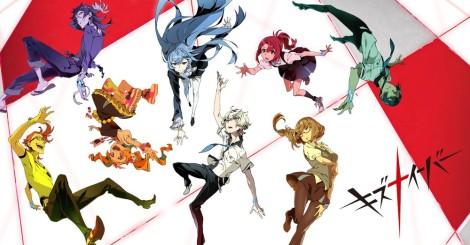 Kiznaiver Anime Review