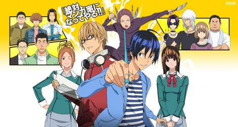 Bakuman Anime Review