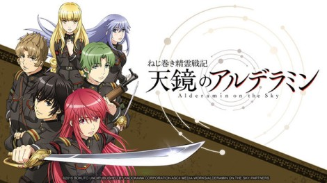 Alderamin on the Sky Anime Review