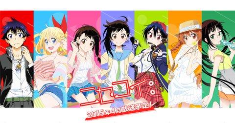 Nisekoi Season 2 Anime Review