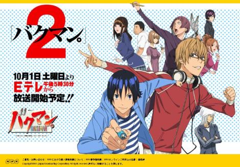Bakuman Season Two Anime Review
