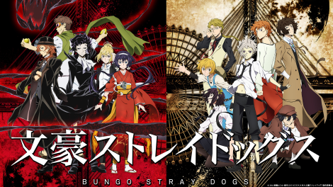 Bungo Stray Dogs Anime Review