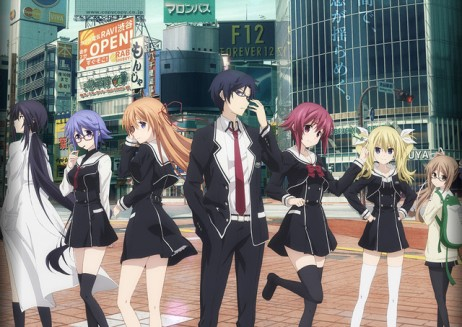 Chaos Child Anime Review