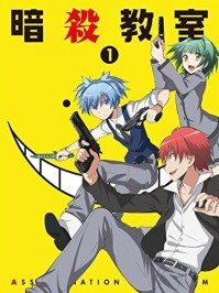 Assassination Classroom Poster