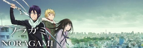 Noragami Anime Review