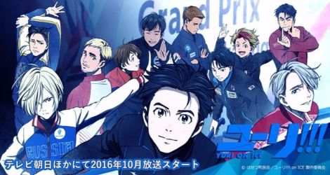 Yuri on Ice Anime Review