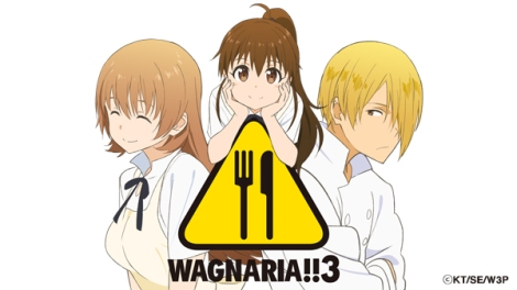 Wagnaria season three