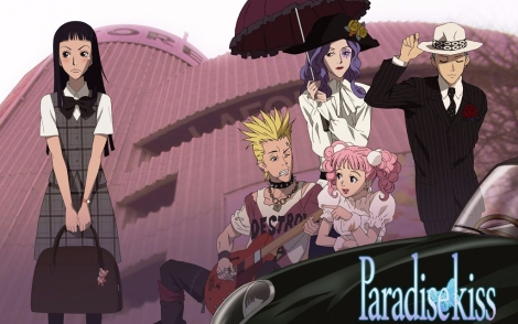 Paradise Kiss Anime Review
