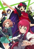 The Devil is a Part Timer Poster
