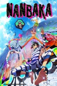 Nanbaka Anime Poster