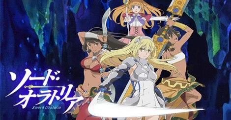 DanMachi Gaiden Sword Oratoria Anime Review