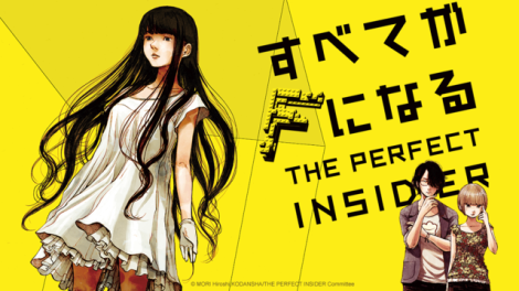 The Perfect Insider Anime Review