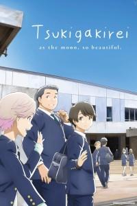 Tsukigakirei Anime Poster