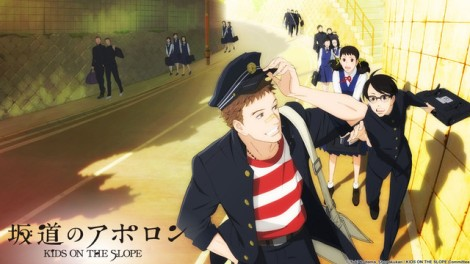 Kids on the Slope Anime Review