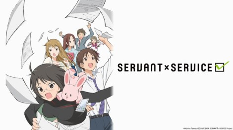 Servant x Service Anime Review