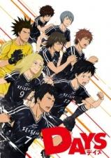Days Anime Poster