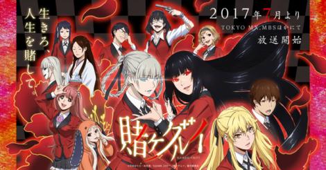 Kakegurui Anime Review
