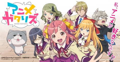 Anime Gataris Anime Review