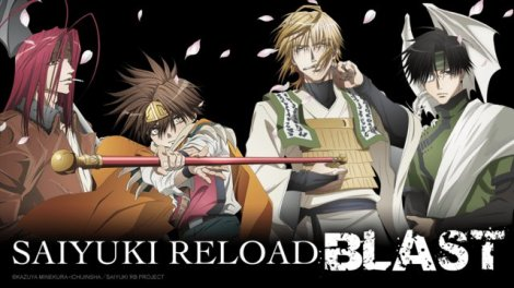 Saiyuki Reload Blast Anime Review