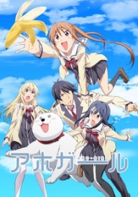 Aho-GIRL - Comedy Series of the Year 2017