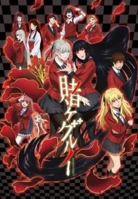 Kakegurui - Dark Anime Series of the Year 2017