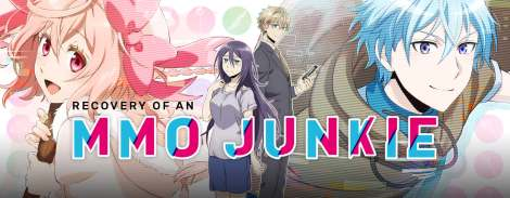 Recovery of an MMO Junkie Anime Review