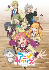 Anime Gataris - Alternative Anime of the Year 2017