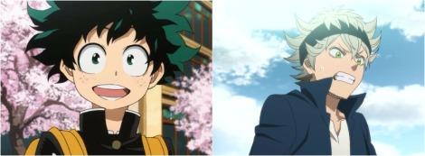 My Hero Academia Midoriya Versus Black Clover Asta Anime Character Comparison