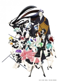 Land of the Lustrous Cover