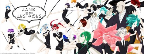 Land of the Lustrous Anime Review and Recommendation