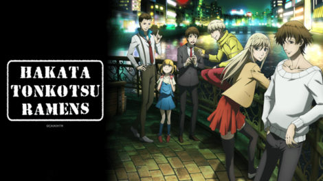 Hakata Tonkotsu Ramens Anime Review