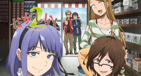 Dagashi Kashi 2 Anime Review