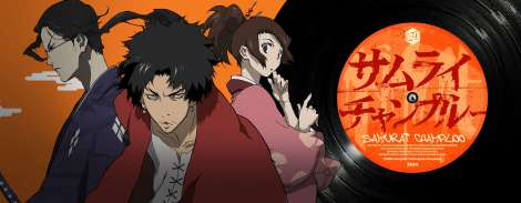 Samurai Champloo Anime Review