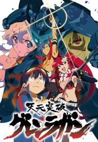 Gurren Lagann Anime Poster