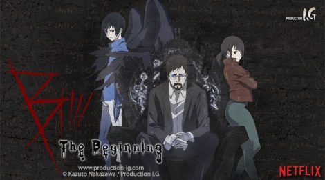 B The Beginning Anime Review