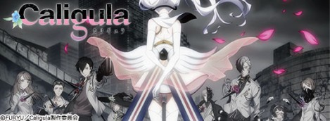Caligula Anime Review