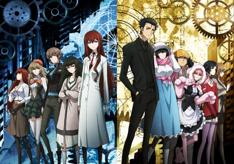 Steins Gate 0 Anime Review