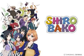 Shiro Bako Anime Poster