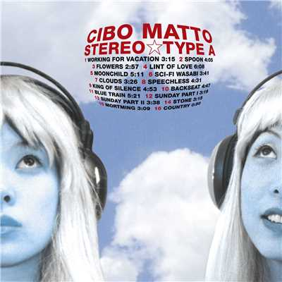 Cibo Matto, King of Silence - Song of the Week