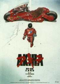 Akira Movie Review