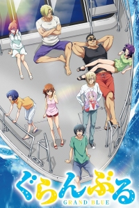 Grand Blue Anime Poster