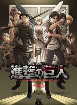 Attack on Titan Season Three Poster