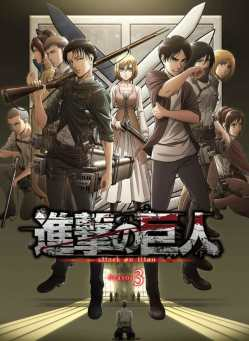Attack on Titan Season Three Poster