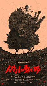 Howl's Moving Castle Film Review Japanese Poster