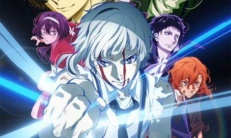 Bungou Stray Dogs Dead Apple Review