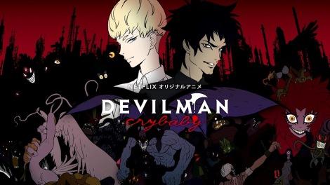 Devilman Crybaby Anime Visual